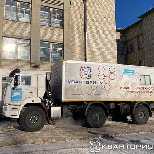 Мобильный кванториум Амурской области отправился в Поярково и Талакан