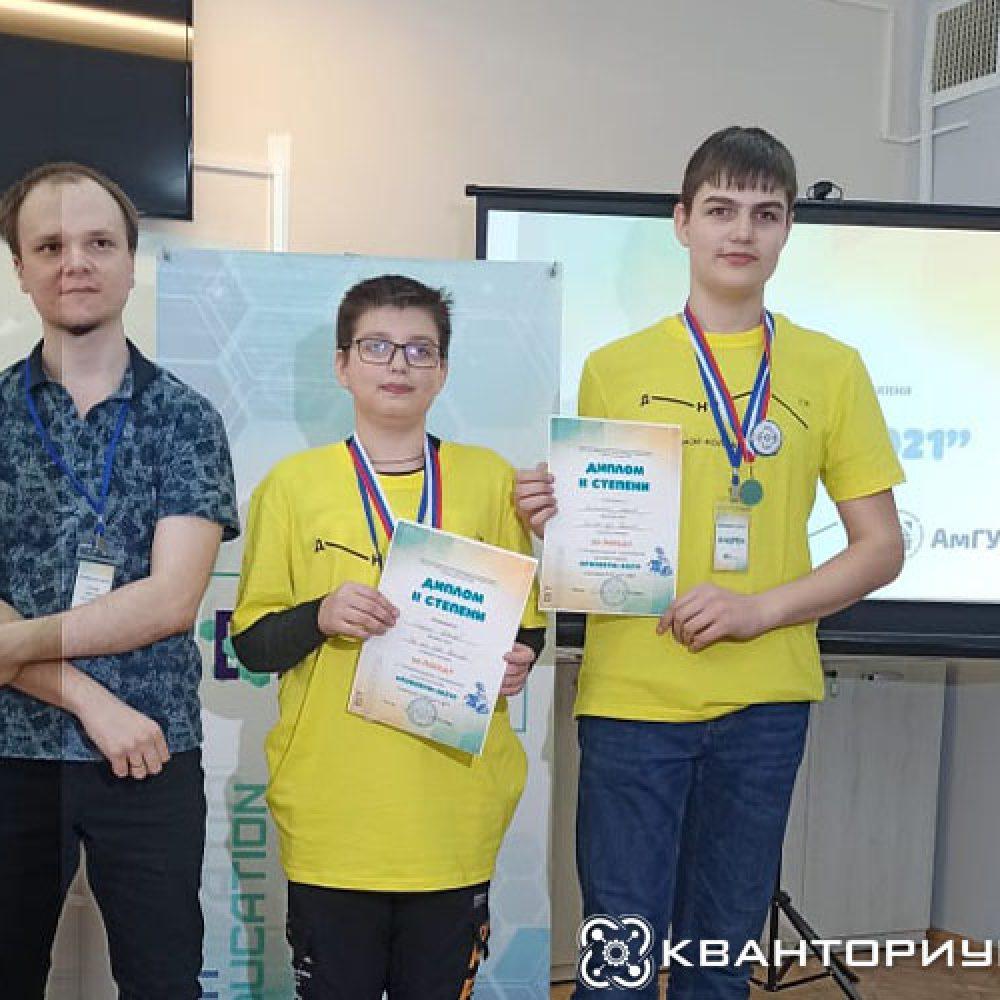 Учащиеся технопарка «Кванториум-28» взяли золото на V Межрегиональных соревнованиях по робототехнике «РобоБУМ-2021»