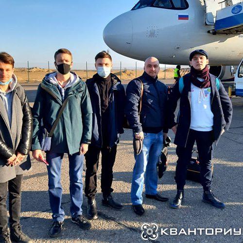 Учащиеся «Кванториум-28» посетят Сколково: школьники отправились в Москву на смену для «изобретателей будущего»