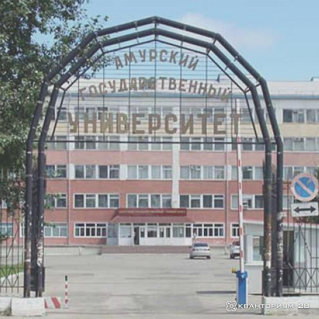 «Кванториум-28» примет участие во всероссийском круглом столе «Опыт реализации национального проекта «Образование» в системе дополнительного образования детей и взрослых»