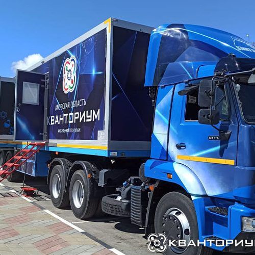 Самый большой мобильный технопарк России проводит мастер-классы для всех желающих на «ДРОН-фесте» в Белогорске