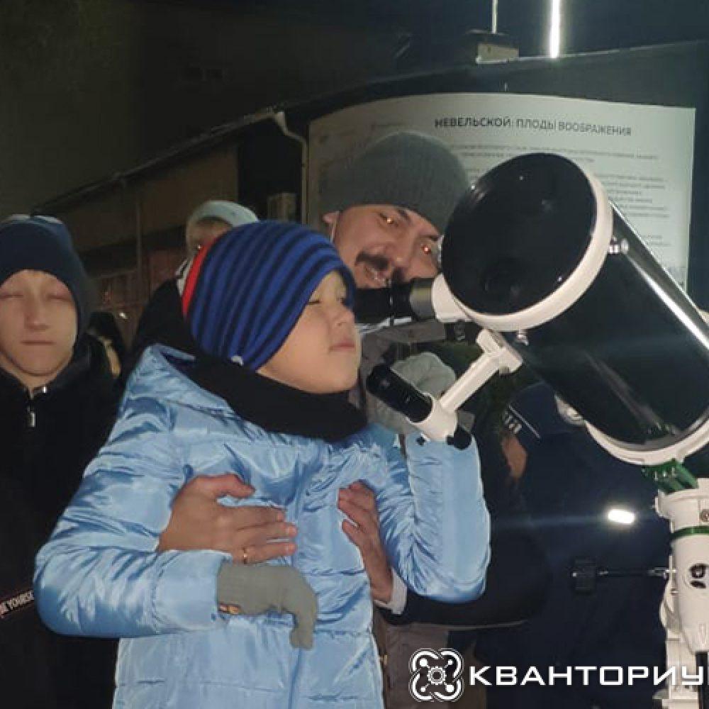 Открытый урок по астрономии организовал «Кванториум-28» в Благовещенске