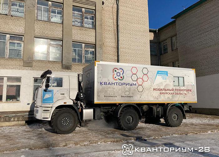 Амурские мобильные кванториумы переехали в Архару и Константиновку