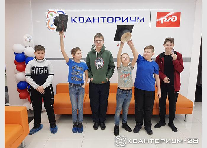 Битву с наставниками устроили учащимся технопарка «Кванториум-28» в Свободном по направлению «Гео/Аэро»
