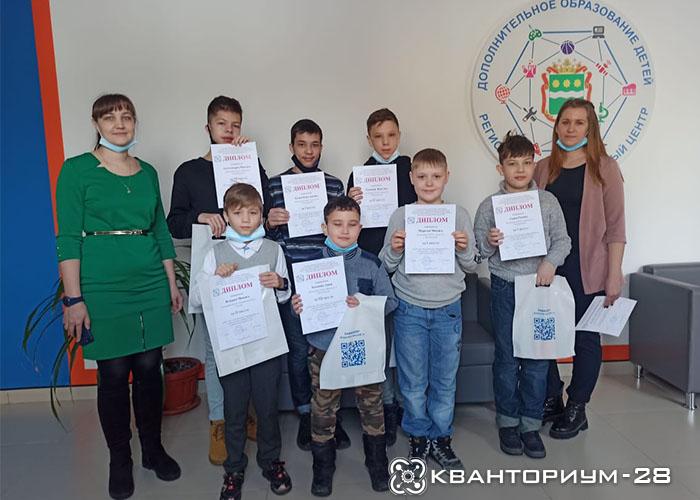Победителей областных соревнований по робототехнике наградили сегодня в «Кванториум-28»