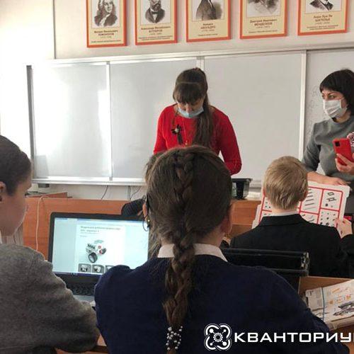 Мастер-классы для учеников школы-интерната № 8 Благовещенска провели наставники технопарка «Кванториум-28»