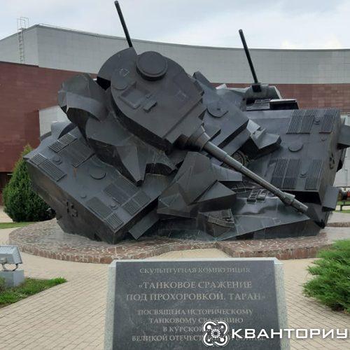 Создать 3D модель военного памятника предлагает «Кванториум-28» в рамках конкурса творческих работ «Война. Победа. Память»