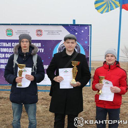 Первые областные соревнования по ракетомодельному спорту прошли в Амурской области