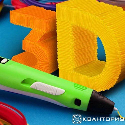 Мастер-класс по 3D ручкам проводит «Кванториум-28» совместно с библиотекой им. А.П. Чехова в Благовещенске