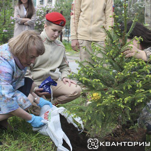 «Кванториум-28» принял участие в акции «Сад памяти»