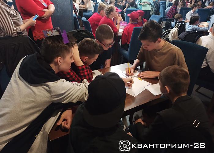 «Кванториум-28» принимает участие в Фестивале интеллектуальных игр