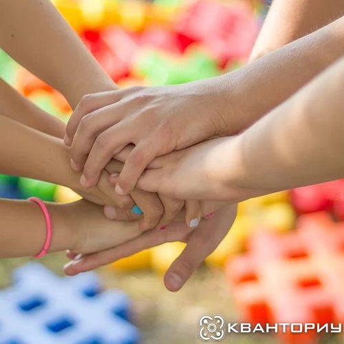 «Кванториум-28» приглашает амурских школьников принять участие в дистанционном квизе