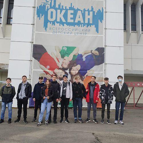 Победившие во всероссийском конкурсе амурские кванторианцы  отправились в «Океан»