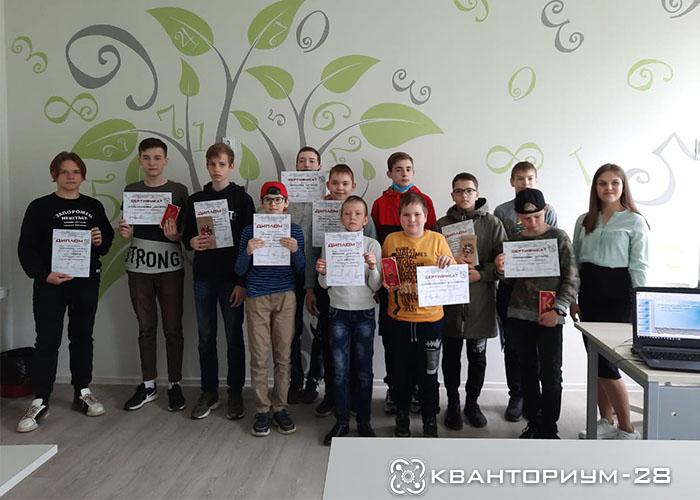 Шахматисты детского технопарка «Кванториум-28» получили награды