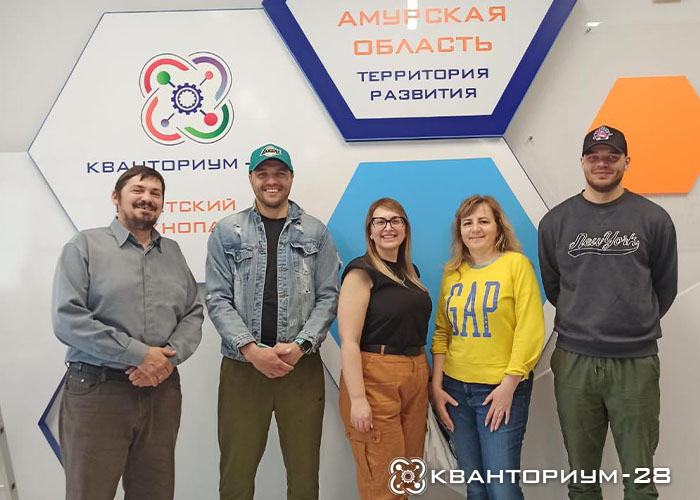 «Кванториум-28» поделился опытом с коллегами из Еврейской автономной области