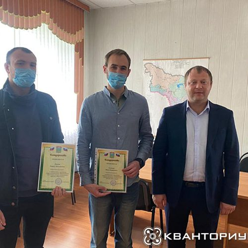 Глава Магдагачинского района поблагодарил наставников амурского мобильного кванториума за «Квантолето»