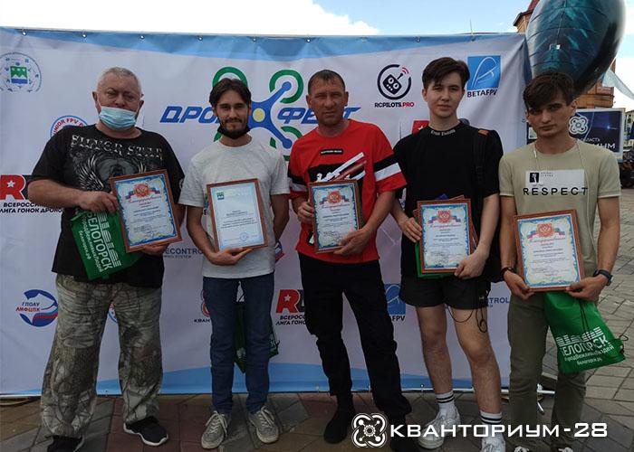 Администрация Белогорска наградила «Кванториум-28» за участие в «ДРОН-фесте»