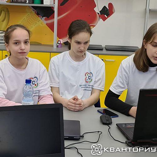 Команда «Кванториум-28» из Свободного прошла в финал Всероссийского конкурса «3Dизайн»