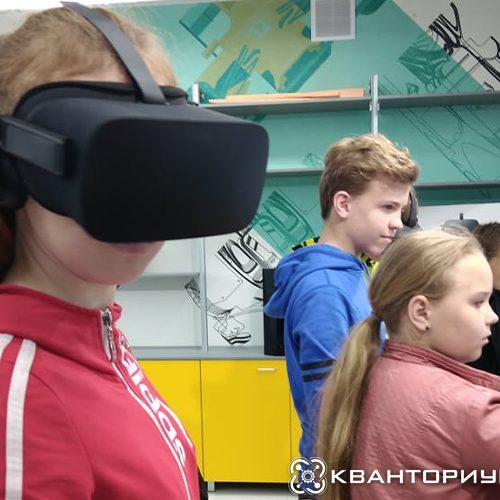 Ученики школы Новгородки создали виртуальные блюда на мастер-классе «Кванториум-28»