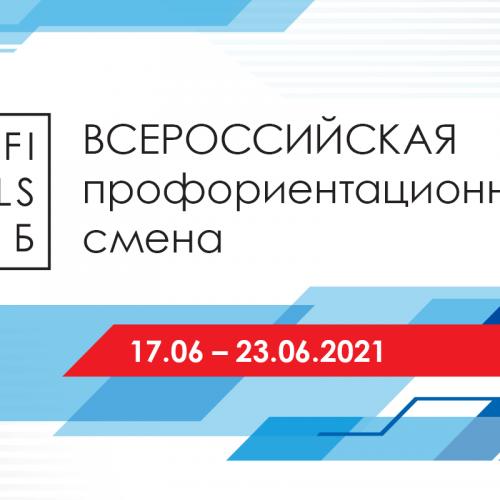 Наставники «Кванториум-28» проведут мастер-классы для школьников со всей России