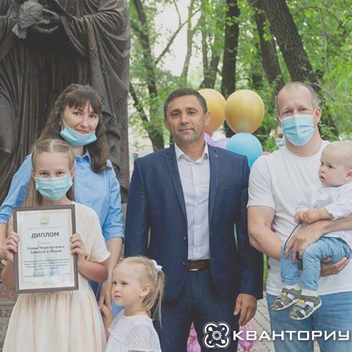 Наставник «Кванториум-28» занял второе место в городском семейном конкурсе
