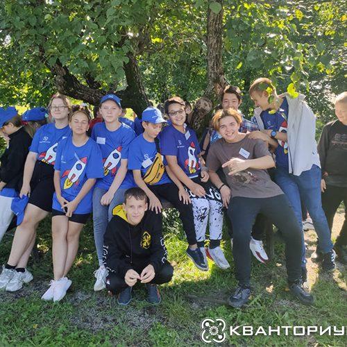 Школьники Свободного проводят в Благовещенске «Цифровое лето Юниоров»