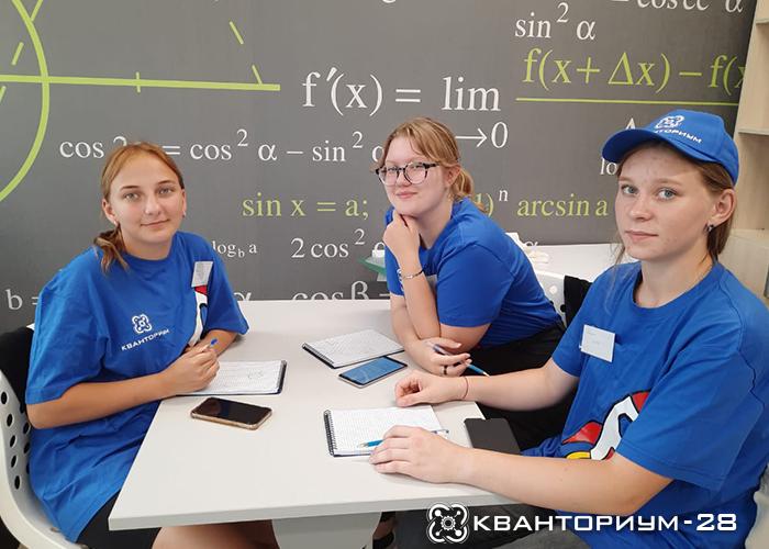 «Мы готовы стать первыми»: участники профильной смены «Цифровое лето юниоров» подготовили проекты к предстоящим всероссийским конкурсам