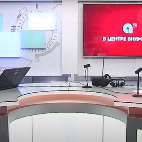 Наставник мобильного кванториума рассказал о виртуальных сценариях безопасного поведения в эфире АОТВ