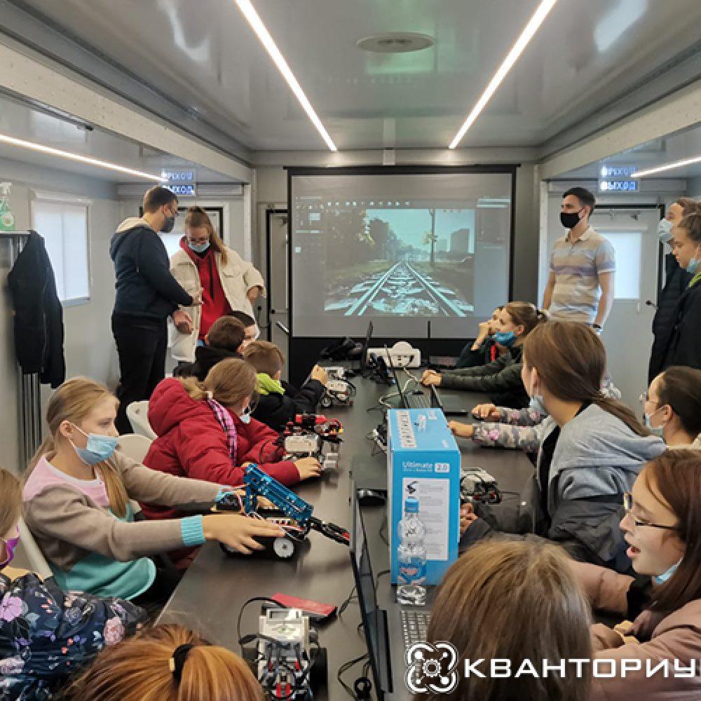 Амурский мобильный кванториум провел мастер-классы для победителей конкурса «Большая перемена» со всей России