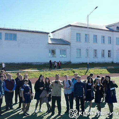 Выездной мастер-класс организовал для школьников «Кванториум-28» в Свободном